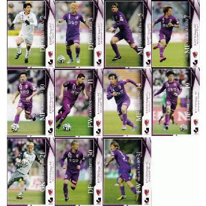 2014 Jリーグオフィシャルカード 【チームコンプリートセット】 京都サンガ 全11種|jambalaya