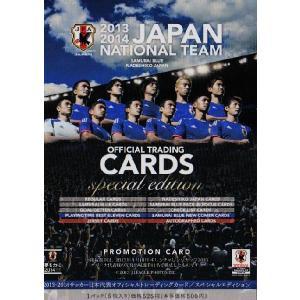 13-14 サッカー日本代表SE プロモーションカード (裏面:日本代表新ユニフォーム集合写真)