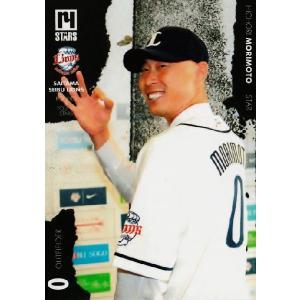 6 【森本稀哲】埼玉西武ライオンズ2014 ROOKIES and YOUNG STARS レギュラー [STARS]|jambalaya