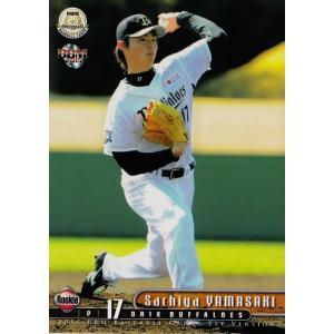 【046 山崎福也(ROOKIE)/オリックス・バファローズ】2015BBMベースボールカード 1s...