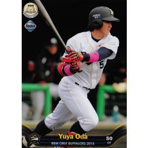 64 【小田裕也 (ROOKIE)】BBM オリックス・バファローズ 2015 レギュラー