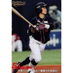 【ES-14 西野真弘 (オリックス・バファローズ)】カルビー 2015プロ野球チップス第3弾 レギ...