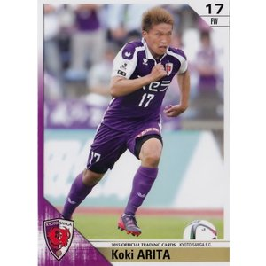 【クラブ発行】2015 京都サンガFC オフィシャルカード レギュラー KP15 有田光希|jambalaya