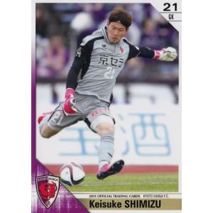 【クラブ発行】2015 京都サンガFC オフィシャルカード レギュラー KP19 清水圭介|jambalaya