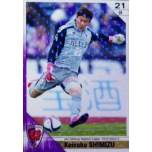 【クラブ発行】2015 京都サンガFC オフィシャルカード レギュラーパラレル KP19 清水圭介|jambalaya