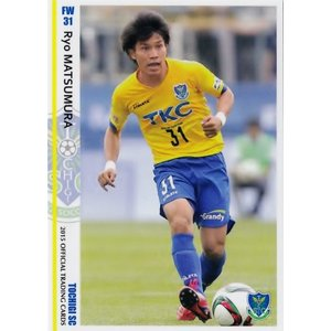 【クラブ発行】2015 栃木SC オフィシャルカード レギュラー TS26 松村亮|jambalaya