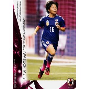 14-15 サッカー日本代表SE レギュラー 【なでしこジャ...