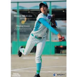 BBM2015 リアルヴィーナス レギュラー 02 高塚南海 (野球) jambalaya