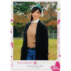 BBM2015 リアルヴィーナス レギュラー 03 高塚南海 (野球) jambalaya