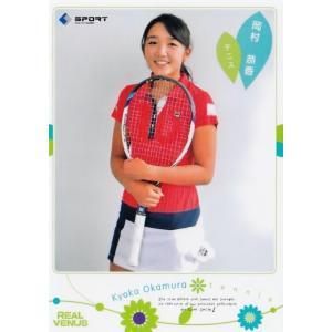 BBM2015 リアルヴィーナス レギュラー 07 岡村恭香 (テニス) jambalaya