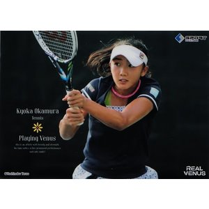BBM2015 リアルヴィーナス レギュラー 08 岡村恭香 (テニス) jambalaya