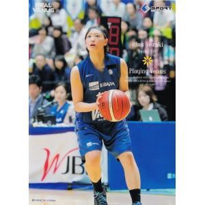 BBM2015 リアルヴィーナス レギュラー 20 瀬崎理奈 (バスケットボール) jambalaya