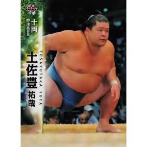 BBM 大相撲カード 2015 レギュラー 51 土佐豊 祐哉