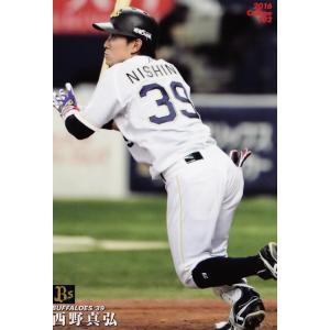 102 【西野真弘/オリックス・バファローズ】カルビー 2016プロ野球チップス第2弾 レギュラー