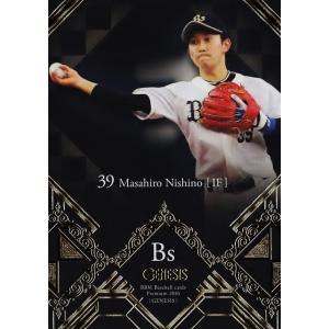 42 【西野真弘/オリックス・バファローズ】BBM2016 GENESIS ジェネシス レギュラー