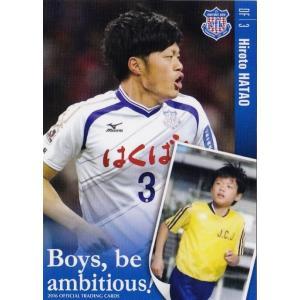 36 【畑尾大翔】[クラブ発行]2016 ヴァンフォーレ甲府 オフィシャルカード レギュラー <bo...