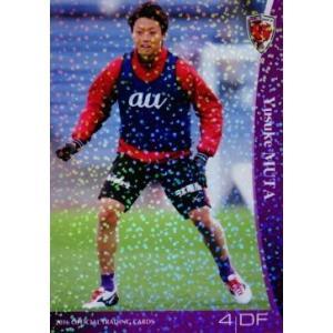 05 【牟田雄祐】[クラブ発行]2016 京都サンガFC オフィシャルカード レギュラーパラレル|jambalaya