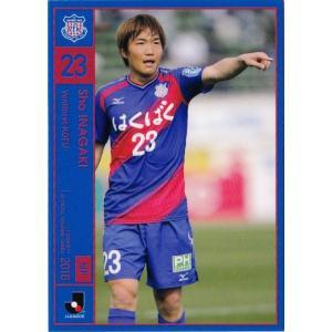 99 【稲垣祥 (ヴァンフォーレ甲府)】2016 Jリーグオフィシャルカード レギュラー