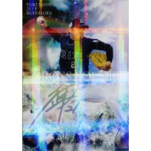 BS06 【西勇輝/オリックス・バファローズ】2017BBMベースボールカード 2nd プロモーションカード <書店版>|jambalaya