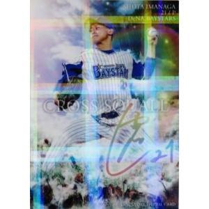 BS09 【今永昇太/横浜DeNAベイスターズ】2017BBMベースボールカード 2nd プロモーションカード <書店版>|jambalaya