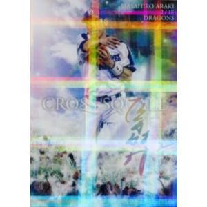 BS12 【荒木雅博/中日ドラゴンズ】2017BBMベースボールカード 2nd プロモーションカード <書店版>|jambalaya