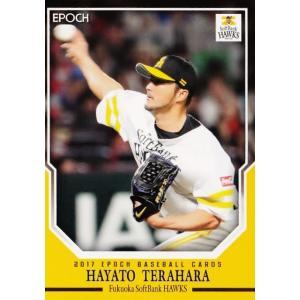 5 【寺原隼人】エポック2017 福岡ソフトバンクホークス レギュラー jambalaya