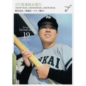 46 【野村克也/南海ホークス】2017BBM FUSION レギュラー [写真違いシークレット版]|jambalaya