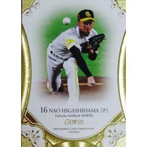 10 【東浜巨/福岡ソフトバンクホークス】BBM2017 GENESIS ジェネシス レギュラー jambalaya