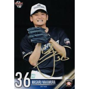 20 【中村勝】 2017BBMx日本ハム ホームランソーセージ コレクションカード レギュラー|jambalaya