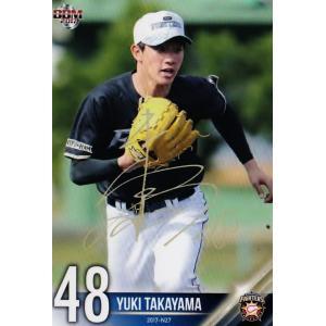 27 【高山優希】 2017BBMx日本ハム ホームランソーセージ コレクションカード レギュラー|jambalaya