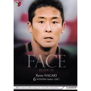 42 【永木亮太】2017Jリーグカード TEメモラビリア 鹿島アントラーズ レギュラー [Face in Focusカード]|jambalaya