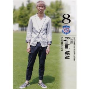 39 【新井涼平】[クラブ発行]2017 ヴァンフォーレ甲府 オフィシャルカード レギュラー [私服カード]|jambalaya