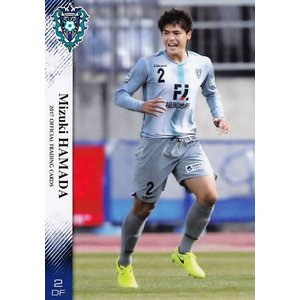 3 【濱田水輝】[クラブ発行]2017 アビスパ福岡 オフィシャルカード レギュラー|jambalaya