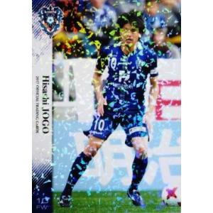 9 【城後寿】[クラブ発行]2017 アビスパ福岡 オフィシャルカード レギュラーパラレル|jambalaya