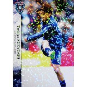 13 【末吉隼也】[クラブ発行]2017 アビスパ福岡 オフィシャルカード レギュラーパラレル|jambalaya