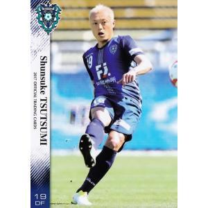 17 【堤俊輔】[クラブ発行]2017 アビスパ福岡 オフィシャルカード レギュラー|jambalaya