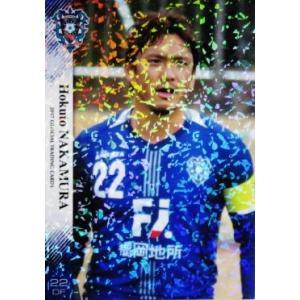 19 【中村北斗】[クラブ発行]2017 アビスパ福岡 オフィシャルカード レギュラーパラレル|jambalaya