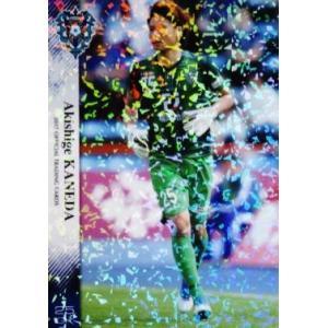 21 【兼田亜季重】[クラブ発行]2017 アビスパ福岡 オフィシャルカード レギュラーパラレル|jambalaya
