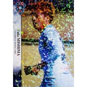 28 【三島勇太】[クラブ発行]2017 アビスパ福岡 オフィシャルカード レギュラーパラレル|jambalaya