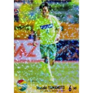 6 【山本真希】[クラブ発行]2017 ジェフ千葉 オフィシャルカード レギュラーパラレル|jambalaya