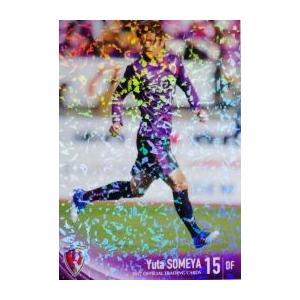 14 【染谷悠太】[クラブ発行]2017 京都サンガFC オフィシャルカード レギュラーパラレル|jambalaya