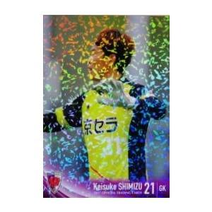 20 【清水圭介】[クラブ発行]2017 京都サンガFC オフィシャルカード レギュラーパラレル|jambalaya