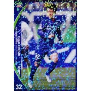 30 【小西雄大(ROOKIE)】[クラブ発行]2017 徳島ヴォルティス オフィシャルカード レギュラーパラレル jambalaya