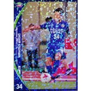 31 【清原翔平】[クラブ発行]2017 徳島ヴォルティス オフィシャルカード レギュラーパラレル jambalaya
