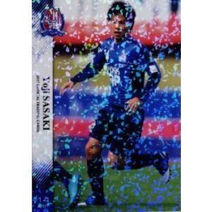 14 【佐々木陽次】[クラブ発行]2017 カターレ富山 オフィシャルカード レギュラーパラレル|jambalaya