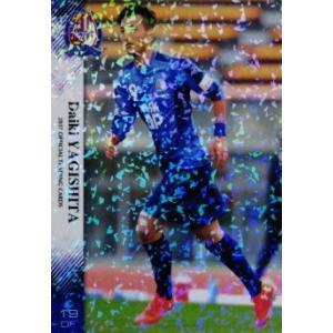 18 【柳下大樹】[クラブ発行]2017 カターレ富山 オフィシャルカード レギュラーパラレル|jambalaya