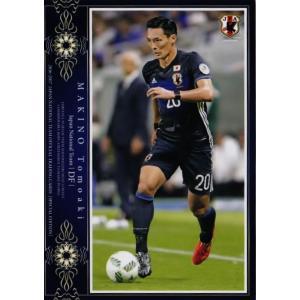 07 【槙野智章/浦和レッズ】16-17 サッカー日本代表S...