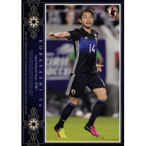 29 【小林悠/川崎フロンターレ】16-17 サッカー日本代表SE レギュラー [日本代表レギュラー]|jambalaya