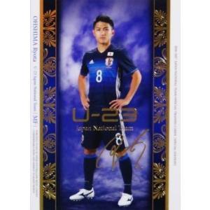 NDU11 【大島僚太/川崎フロンターレ】16-17 サッカー日本代表SE インサート [U-23日本代表カード]|jambalaya