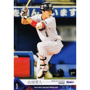 1 【山田哲人】2017 第4回ファンが選ぶ「東京ヤクルトスワローズ」公式カード レギュラー|jambalaya